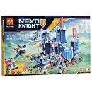 lego-knights-bela-nexo-knight-1171-pcs-seri-10490