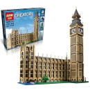 Lepin Creators Big Ben 4212 Pcs Seri 17005 Harga Rp 825.000
