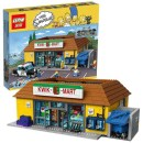 Lepin The Simpson 2220 Pcs Seri 16004 Rp. 875.000